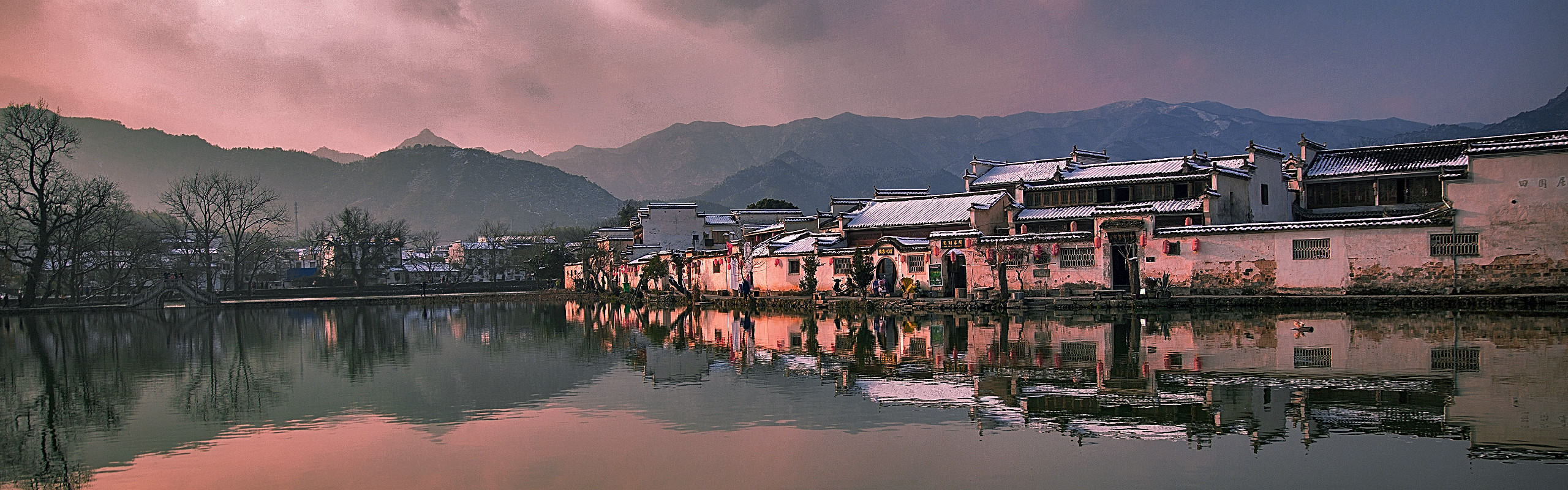 3 Days Ancient Villages and Yellow Mountain Tour