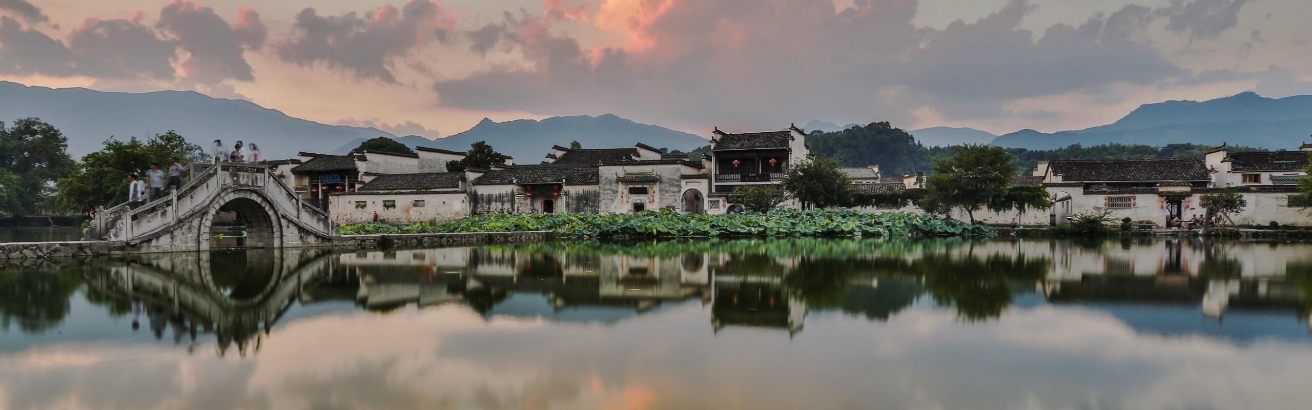 Huangshan Spotlight Experiences