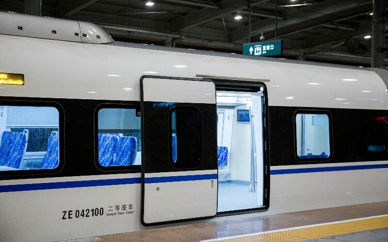Shandong Transportation