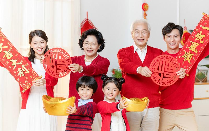 Chinese New Year Greetings 2022