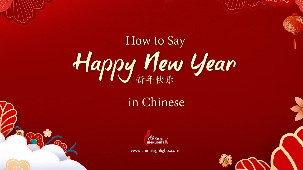 how to say happy new year in chinese mandarin and cantonese