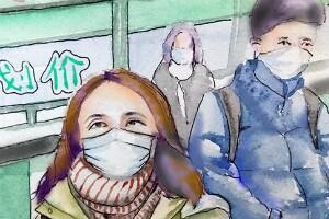 Is China Safe to Visit? — 2020 Traveler Safety Information