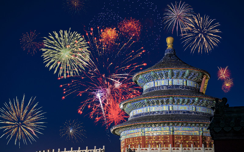 China National Day 2021 (Golden Week Holiday)