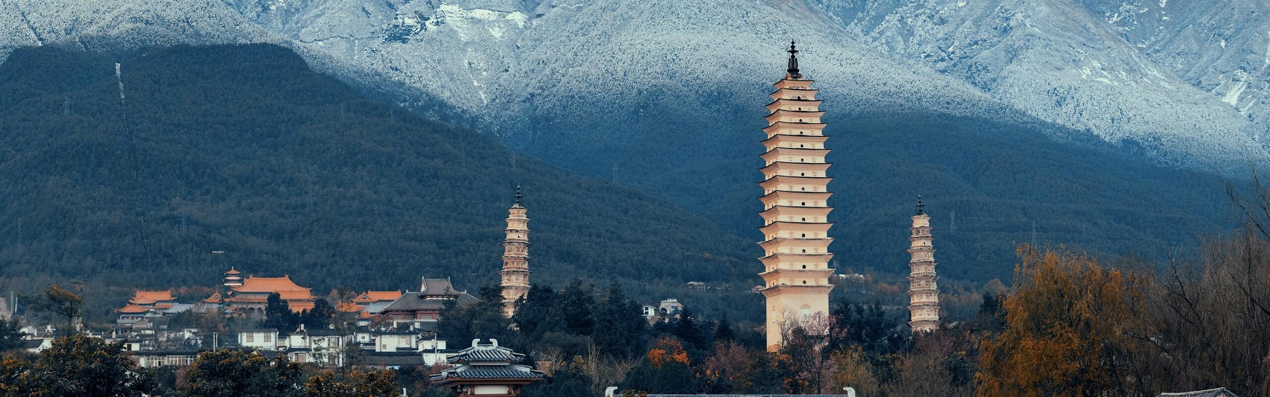 Yunnan Spotlight Experiences