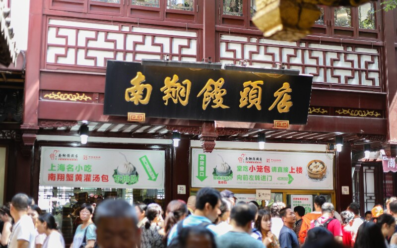 Nanxiang: Home of Shanghai's Famous Soup Dumplings