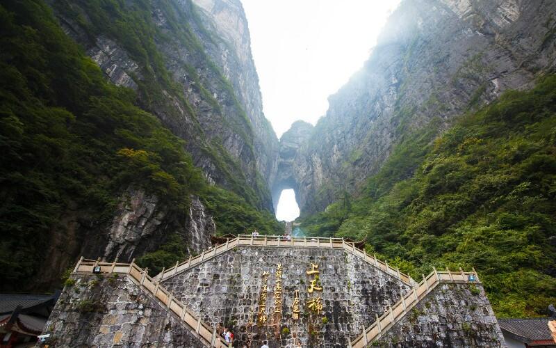 Tianmen Mountain - Climb the Stairway to Heaven's Door