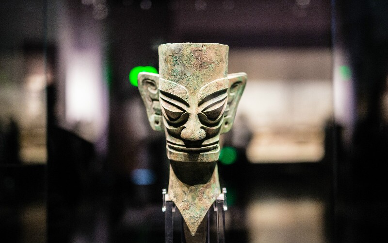 The Sanxingdui Archeological Site and Museum