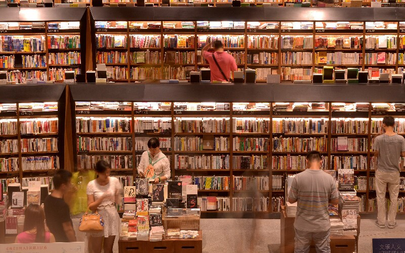 Beijing's Best English Language Bookstores
