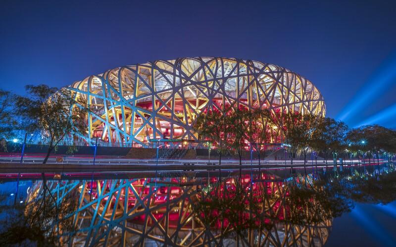 Beijing National Stadium (the Bird's Nest)