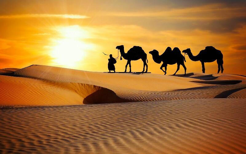 Dawakun Desert