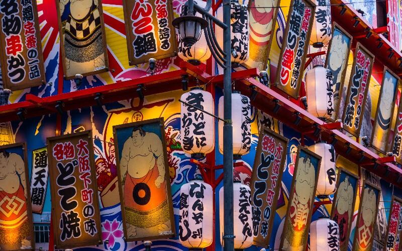 The Mid-Autumn Festival in Japan