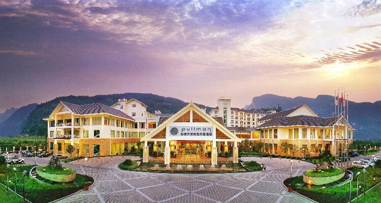 Pullman Hotel, the best hotel in Zhangjiajie Wulingyuan