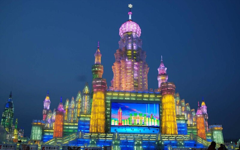 Harbin Travel Tips — 7 Things to Know Before You Go