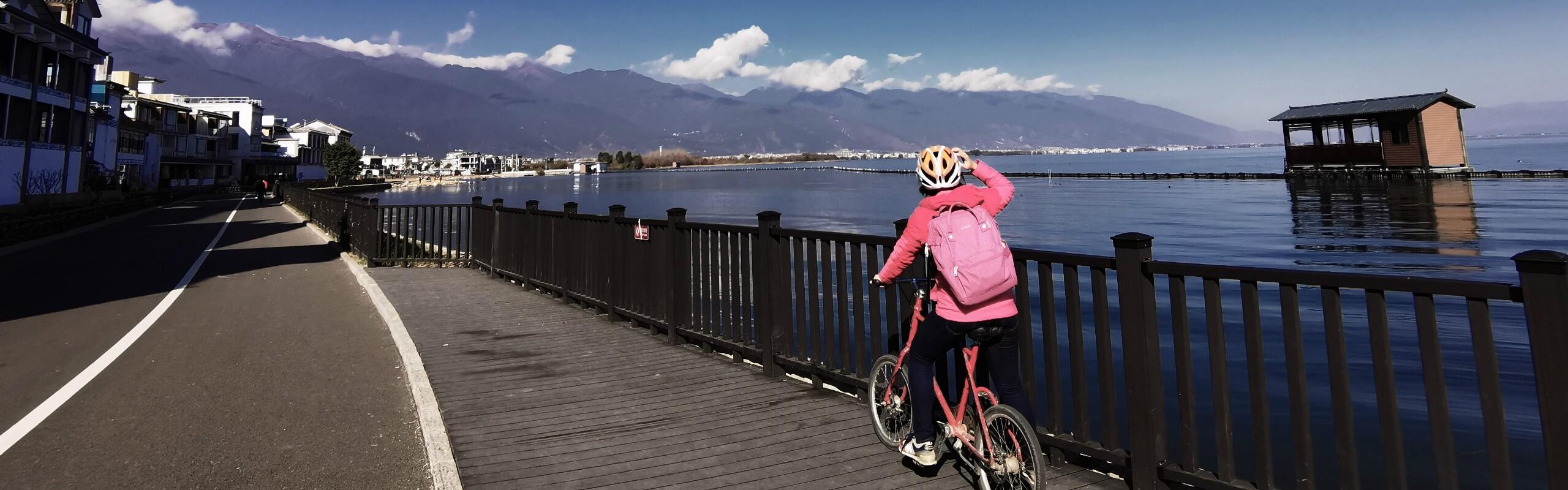 Yunnan Cycling Escape