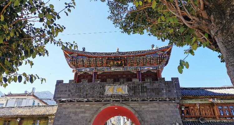 Zhoucheng