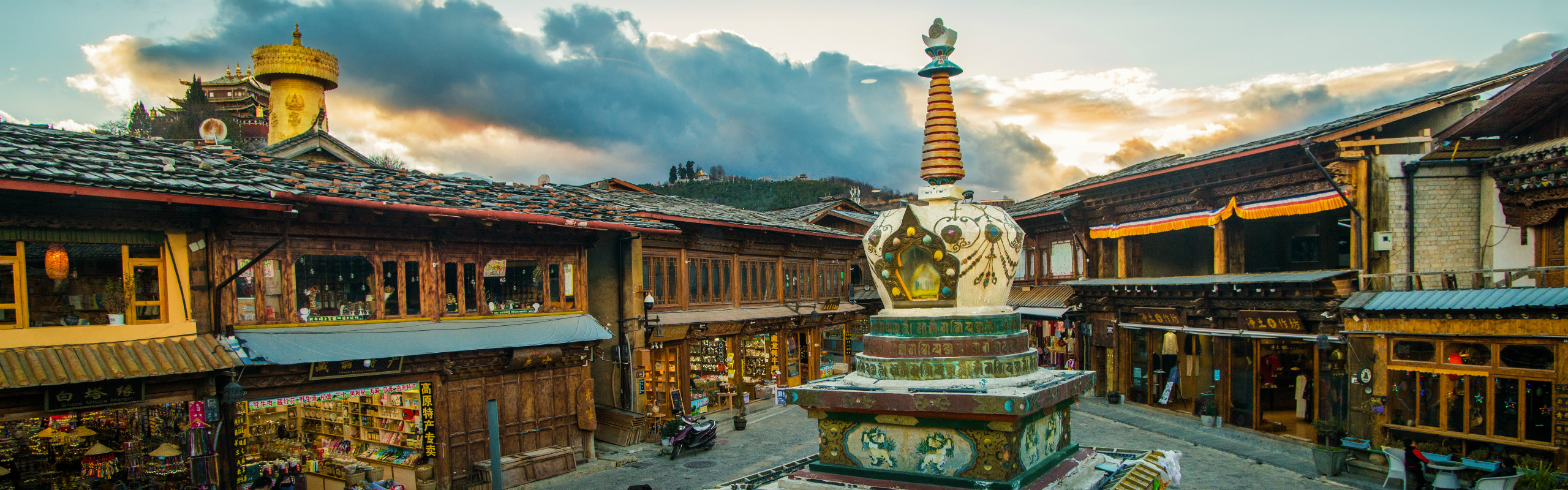 8-Day Chengdu to Shangri-La Adventure Tour
