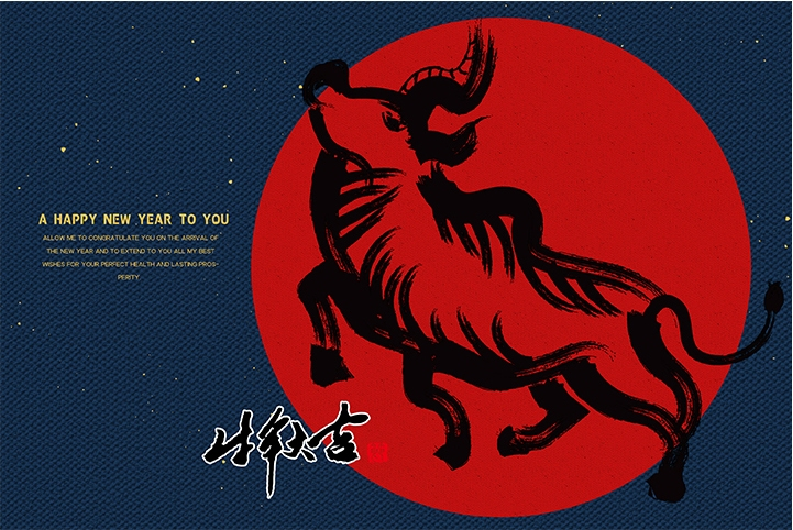 2021 Chinese New Year Animal is the Ox