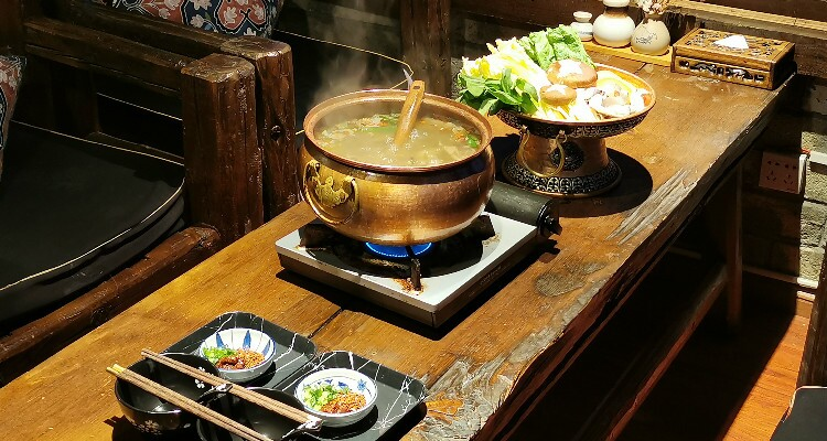 Shangri-La Yak Hot Pot