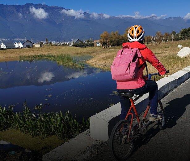 bike to see Cangshan