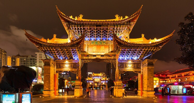 Golden Horse and Jade Rooster Memorial Archways at night