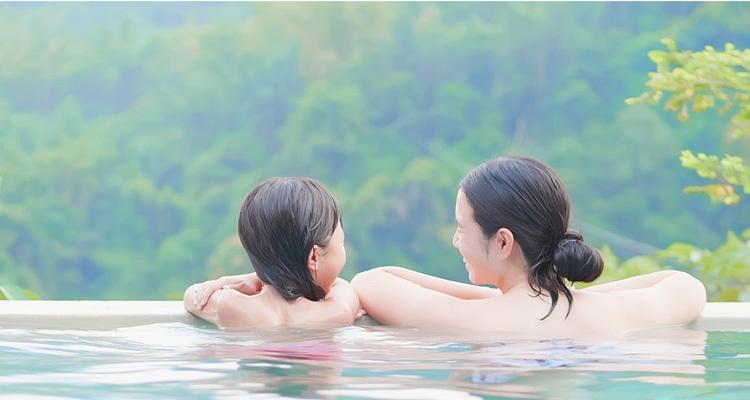 Tuankou Hot Spring