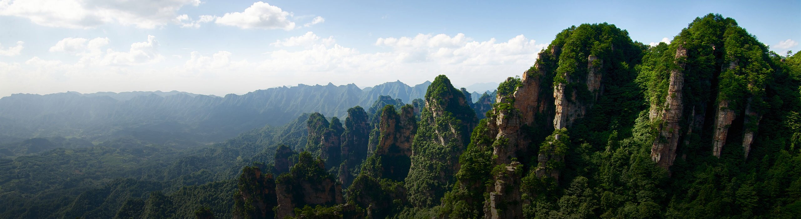 China Natural Wonders Discovery