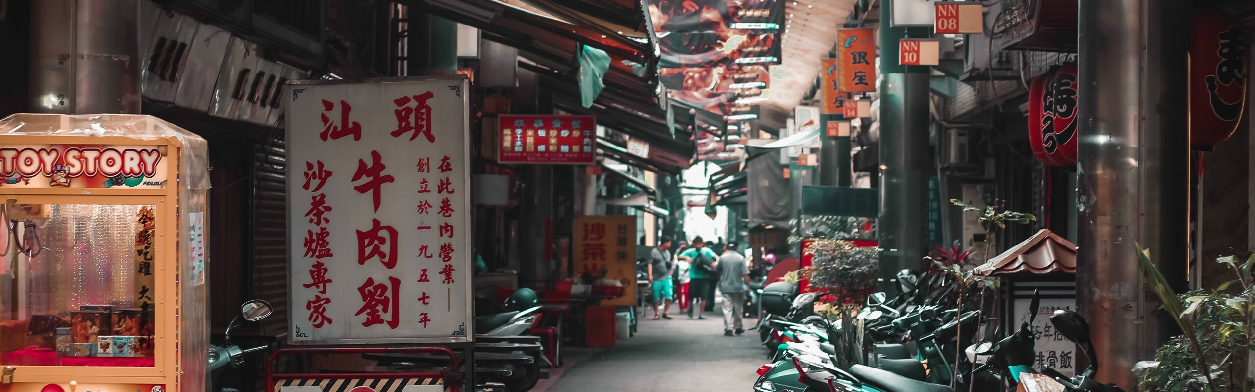 One Day Private Taipei City Tour with Michelin Star Lunch