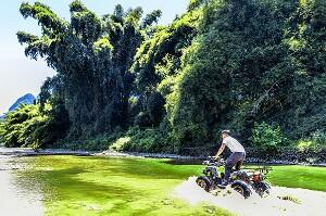 ATV in Guilin