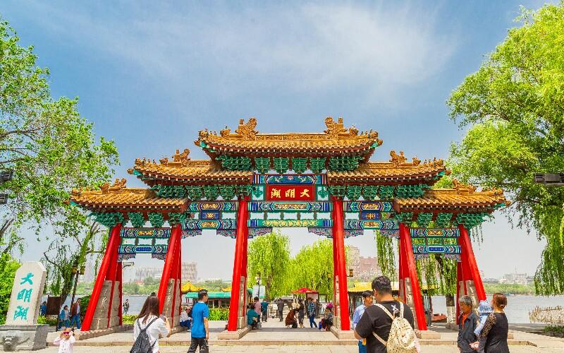 Jinan Weather - Best Time to Visit Jinan
