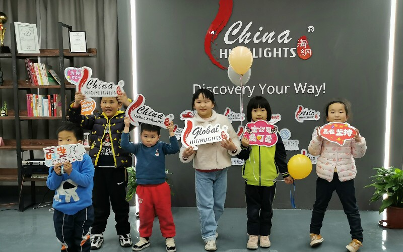 The China Highlights Family of Offshoot Teams