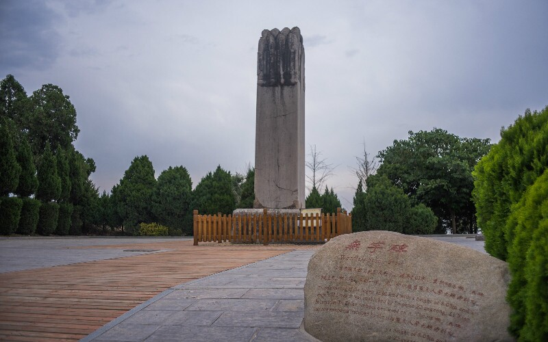 The Tomb of Crown Prince Yide