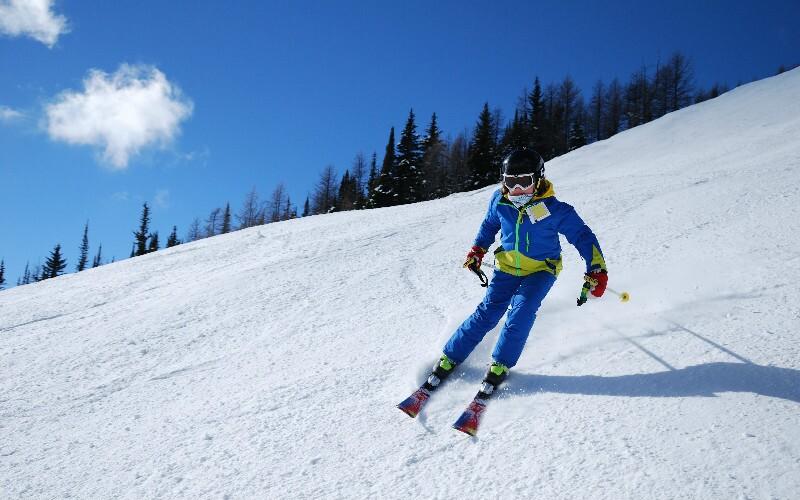 Jindinghu Ski Resort