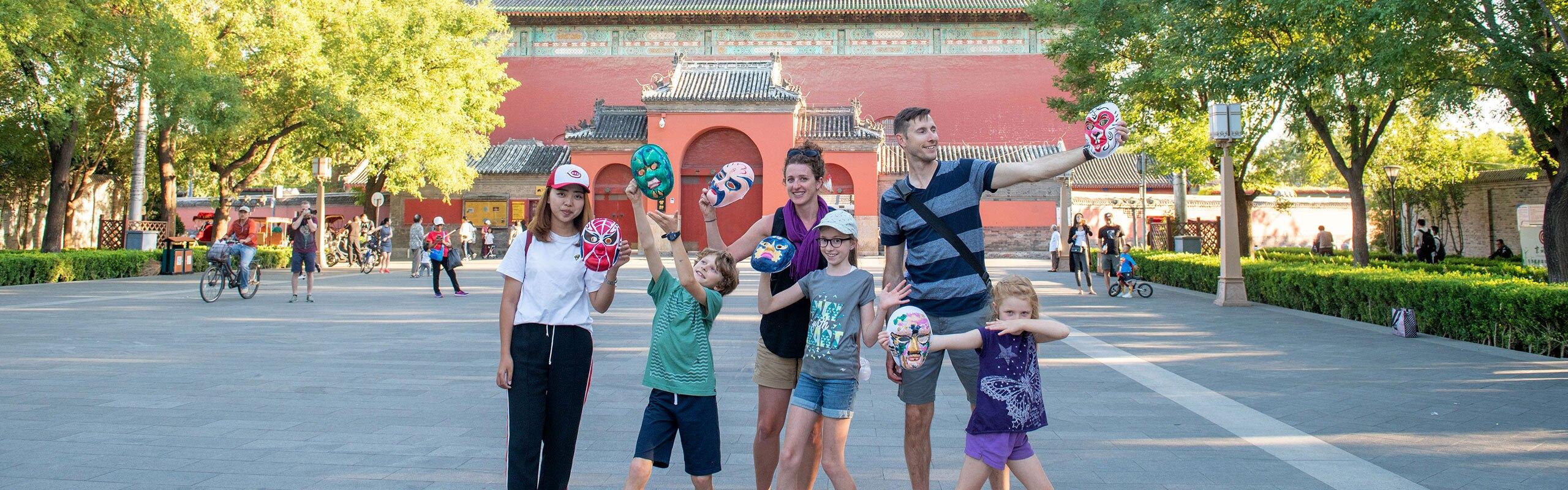 5 Days Beijing Family Tour