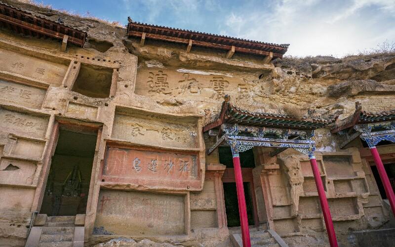 Shaanxi Hongshi Gorge