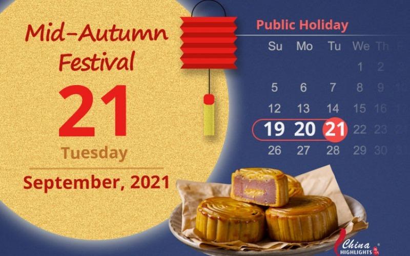Mid-Autumn Festival 2021, Mooncake Festival 2021