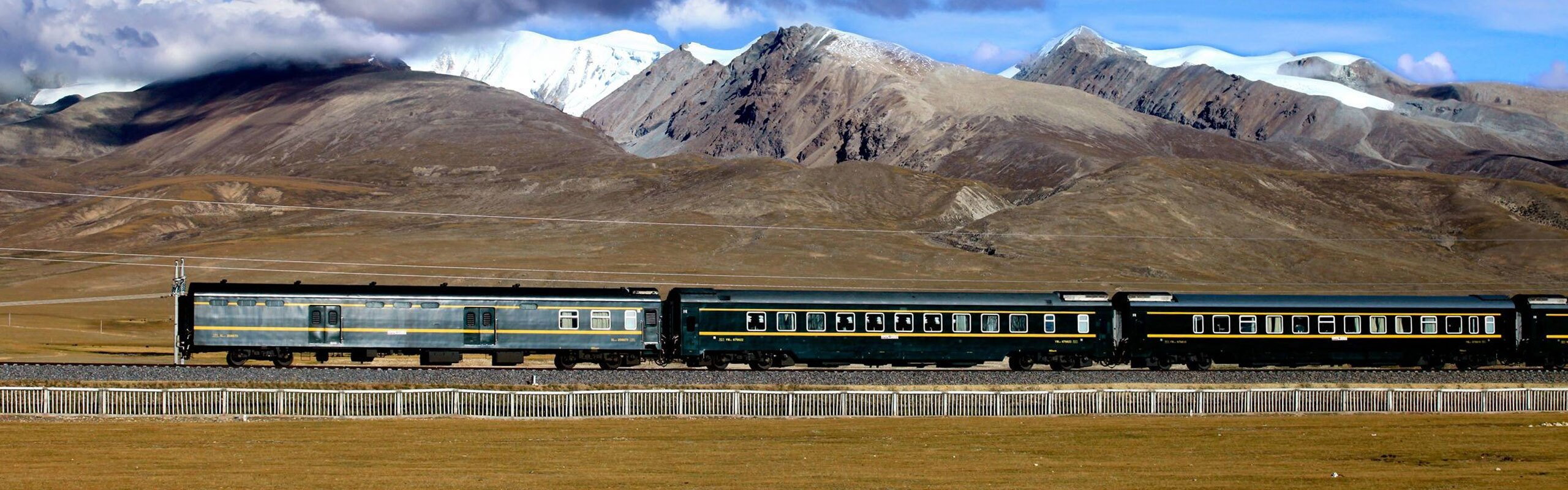 7-Day Tibet Tour by Train from Xining