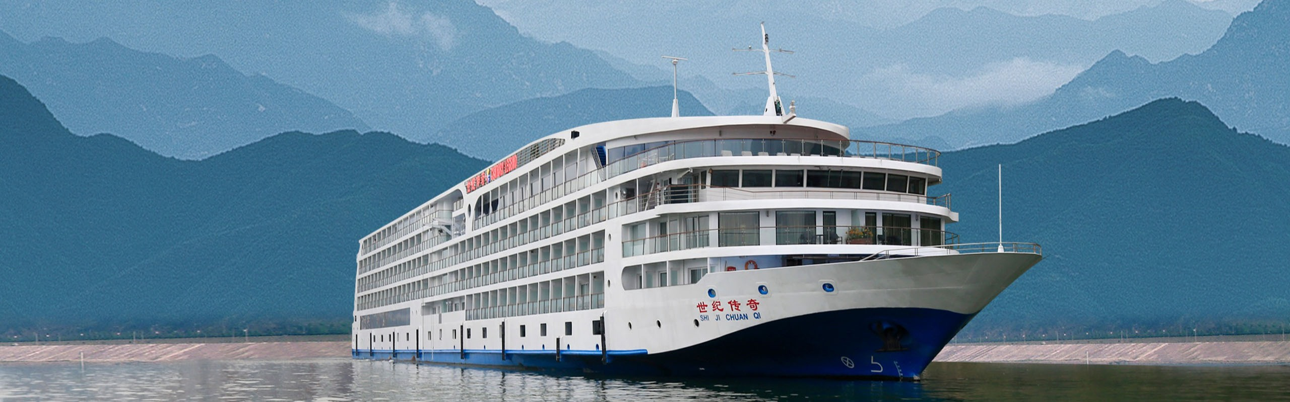 Century Legend Cruise