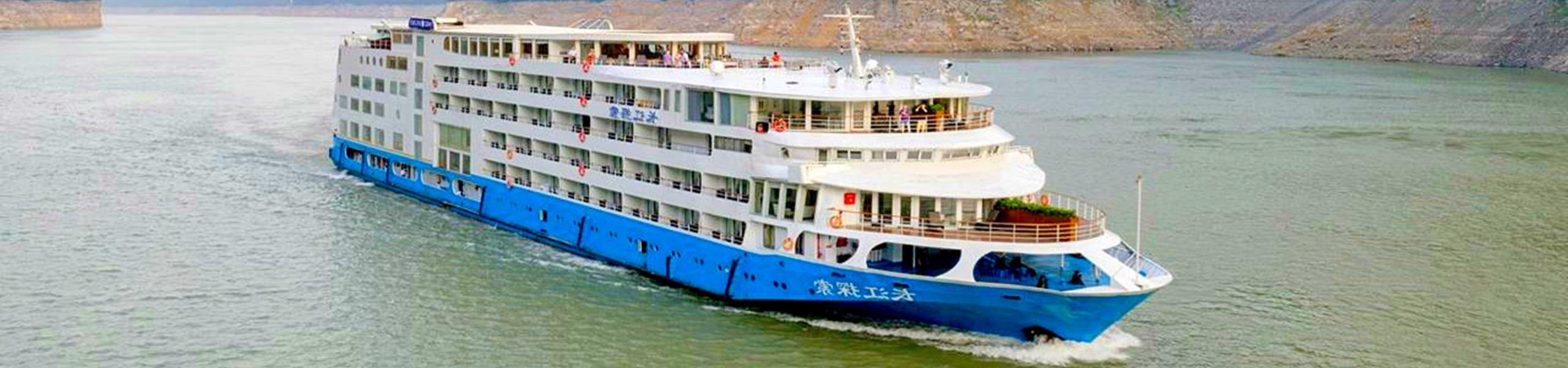 Yangzi Explorer Cruise