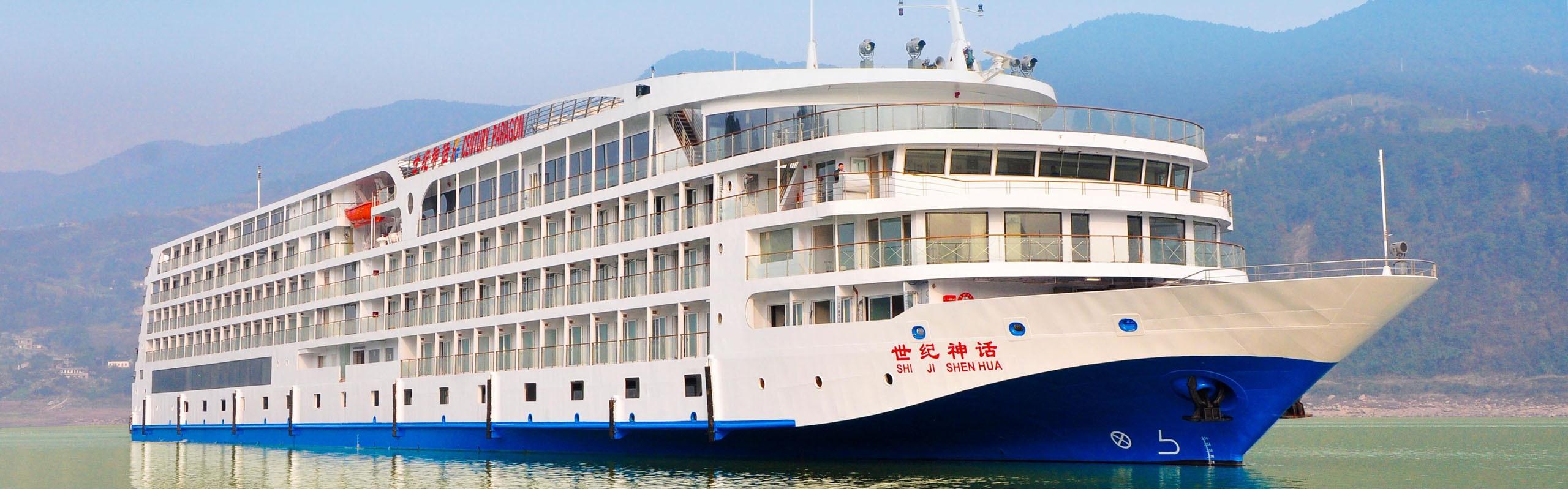 Century Paragon Cruise
