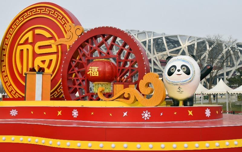2022 Winter Olympics — See It in Beijing and Zhangjiakou