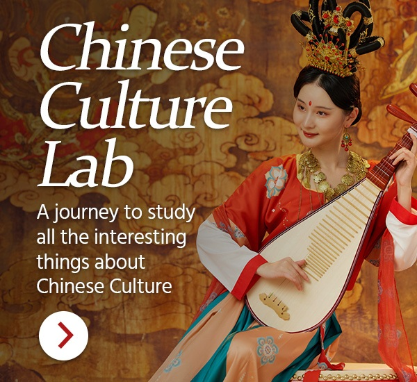 FB Group: Chinese Culture Lab