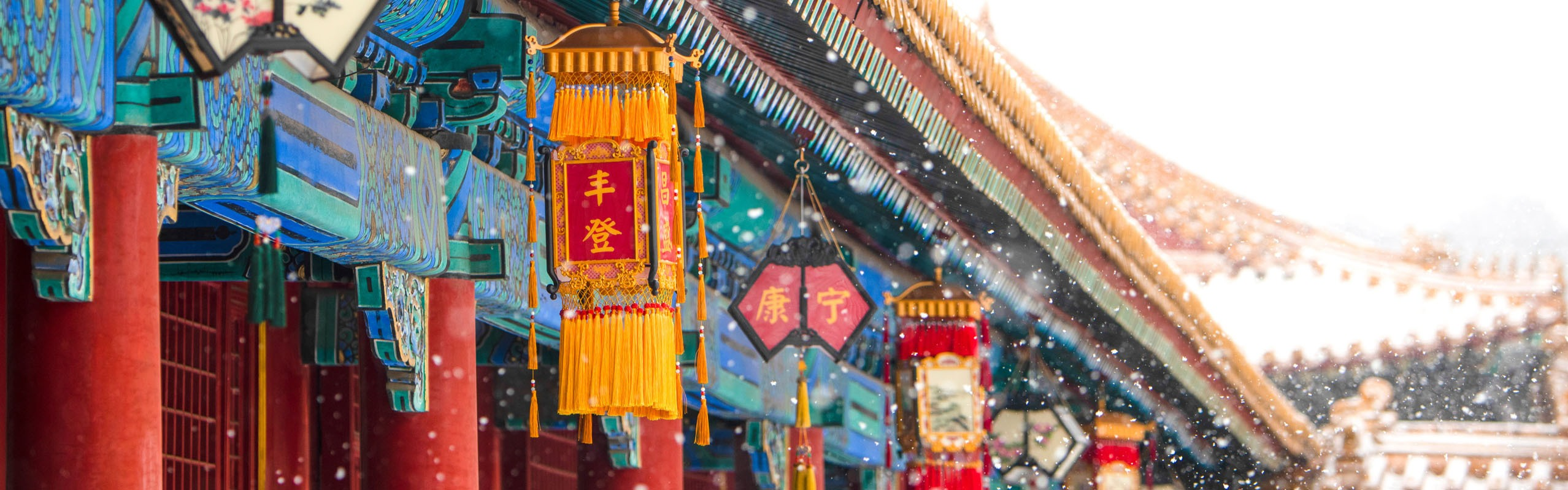 6-Day Beijing Chinese New Year Tour