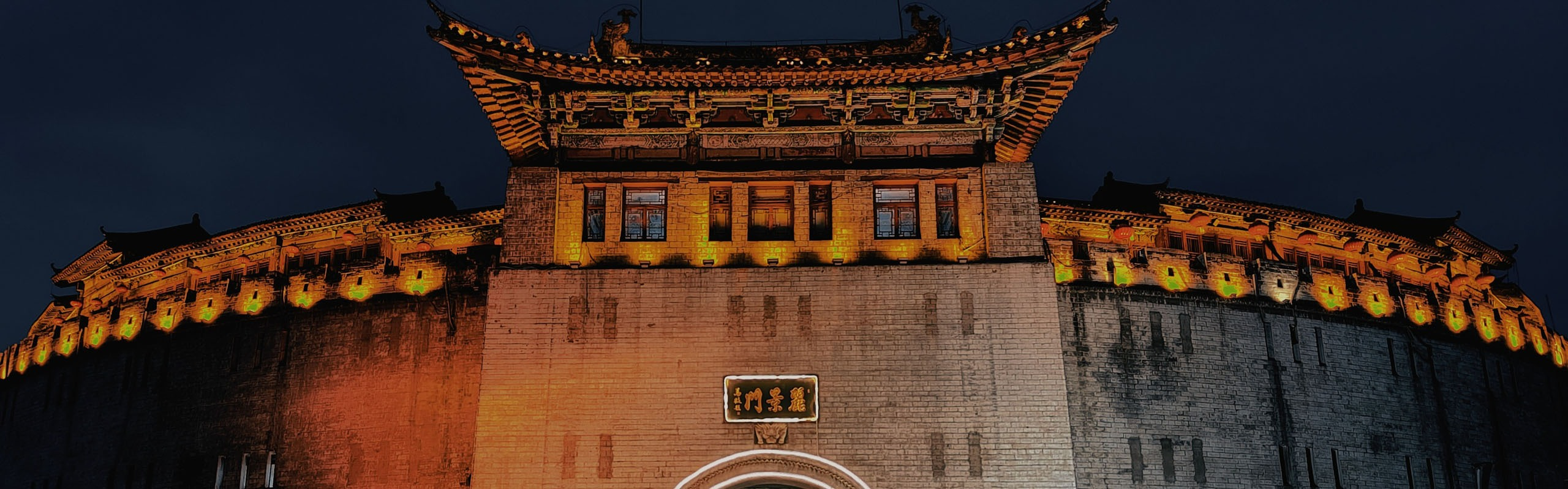 2-Day Luoyang and Shaolin Temple Tour from Beijing