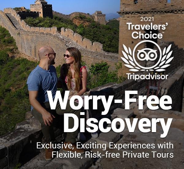 <b>China Highlights</b>: Private & Worry-Free China Tours