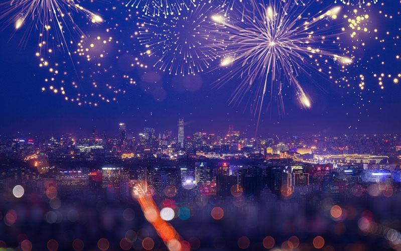 China Holidays 2021 & 2022