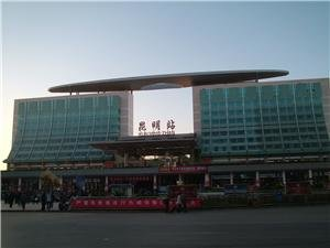 Take a train to Kunming