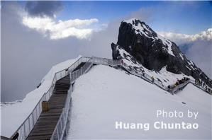 Jade Dragon Snow Mountain