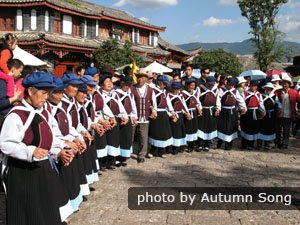 The Naxi people