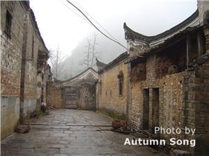Qin Courtyard