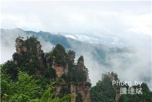 Zhangjiajie Wulingyuan Scenic Area